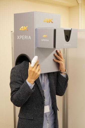 XperiaZ5_ambassadors_meeting_107_sh