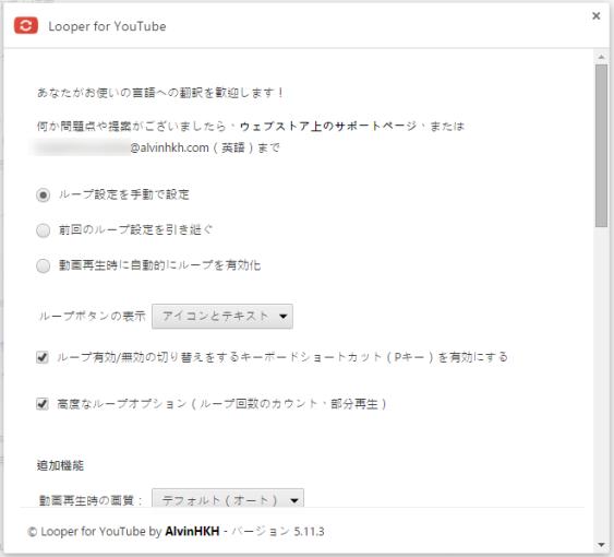 how_to_loop_play_youtube_3_sh