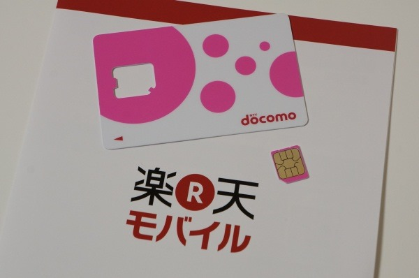 rakuten_mobile_new_plan_3g_connetcion_rumor_1_sh