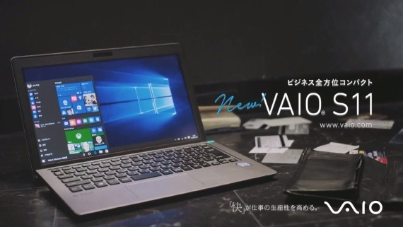 vaio_s11_official_movie_is_funny_1_sh
