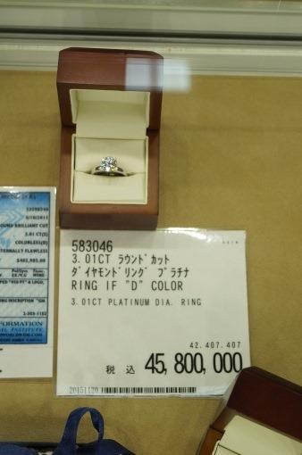 これがコストコで一番高い商品。プラチナダイヤモンドリング