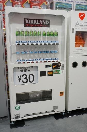 カークランド シグネチャの飲料水の自動販売機