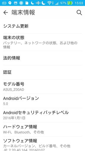 Zenfone2_V2.20.40.164_20160107_6983_5_sh