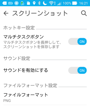 Zenfone2_V2.20.40.164_20160107_6983_9_sh
