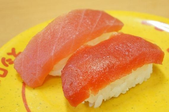 sushiro_jumbo_nama_hon_maguro_25_sh