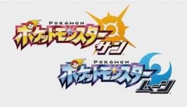 pokemon_20th_sun_and_moon_40_sh.jpg