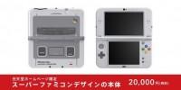 スーファミデザインのNewニンテンドー3DS LLが登場。任天堂HP限定で受注販売