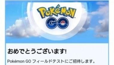 PokemonGo_Field_test_starts_3_sh.jpg