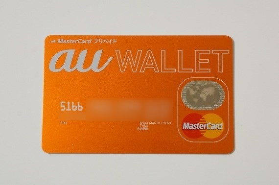 au_wallet_and_phone_number_2_sh