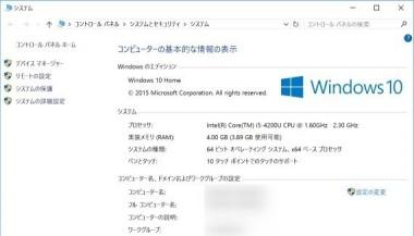 microsoft_shortened_license_call_center.jpg