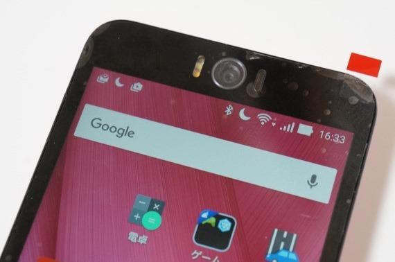 how_to_fix_lcd_screen_on_zenfone_selfie_73_sh