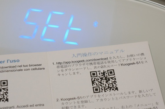 koogeek_s1_review_17_sh
