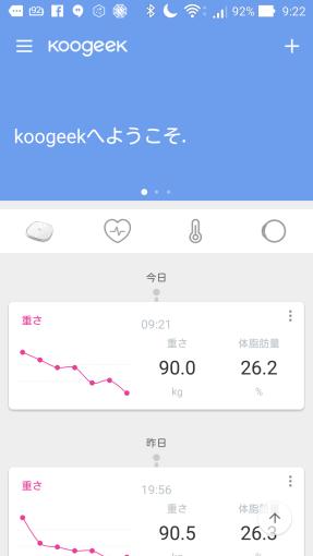 koogeek_s1_review_92_sh