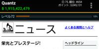 ついに日本語化!GPS経営シミュレーションゲーム「Resources Game」