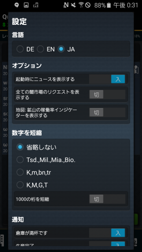 japanese_localized_resources_released_1_sh