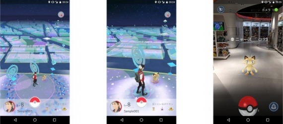 niantic_reveals_detail_of_how_to_play_pokomon_go_1_sh