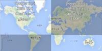 WEB地図で北極・南極の緯度85度以上が表示されない理由とは【Googleマップ・Bing Map】
