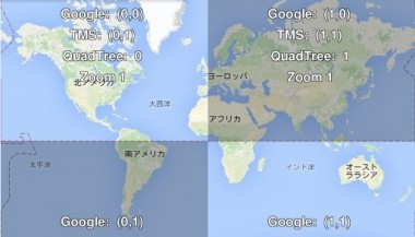 web_mercator_does_not_show_85degrees_or_more_in_latitude_2_sh.jpg