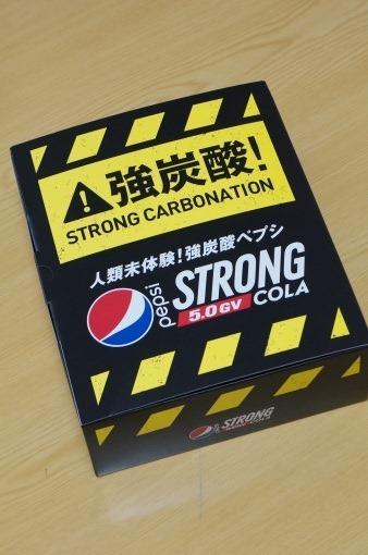 pepsi_strong_5.0gv_review_3_sh