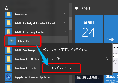 playstv.exe_says_no_disk_drive_found_8_sh