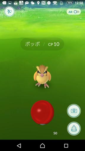 Pokemon_go_now_playable_in_japan_1_sh