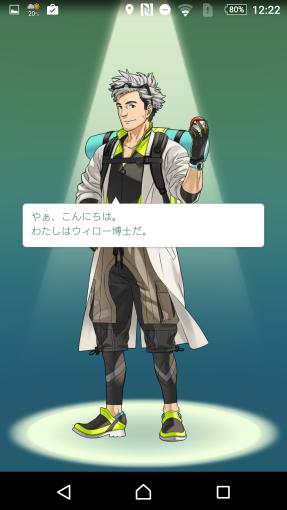 Pokemon_go_now_playable_in_japan_4_sh
