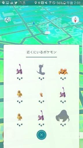 how_to_gotta_catch_em_all_in_pokemon_go_4_sh