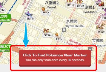 how_to_gotta_catch_em_all_in_pokemon_go_6