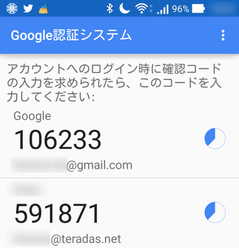 how_to_move_google_authenticator_7_sh