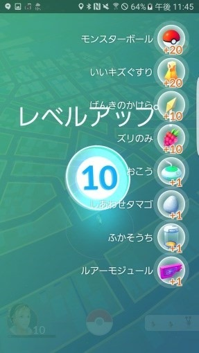 pokemon_go_items_list_1_sh