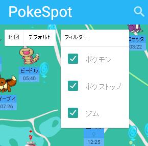 pokespot_has_been_released_3_sh