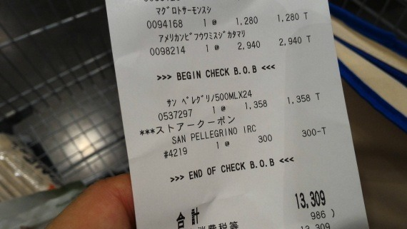 what_is_bob_on_costco_receipt_1_sh