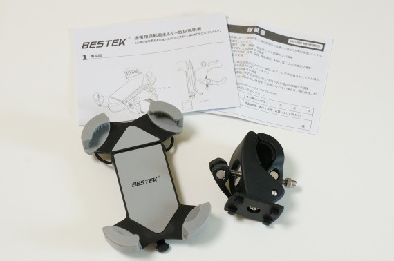 Bestek_SmartPhone_Holder_for_Bike_Review_4_sh