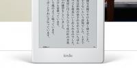 Kindle(2016・新モデル)が早くもセール。3,980円から。Paperwhiteも最大6,300円引き