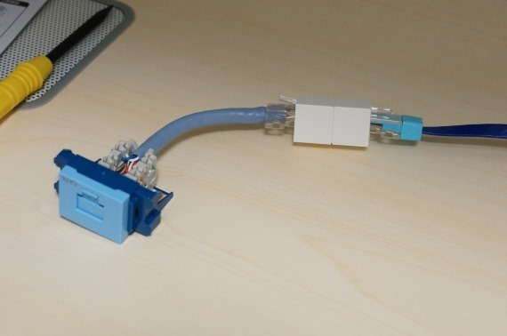 how_to_connect_super_flat_lan_cable_to_guttosu_17_sh
