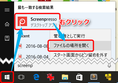 how_to_edit_sendto_menu_on_windows10_5