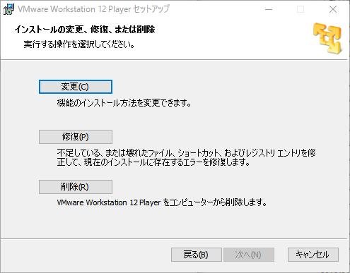 how_to_fix_vmware_player_12_virtual_nic_3_sh