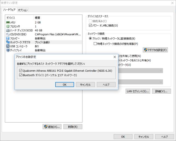 how_to_fix_vmware_player_12_virtual_nic_6_sh