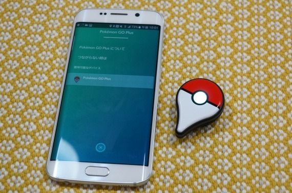 pokemon_go_plus_review_15_sh