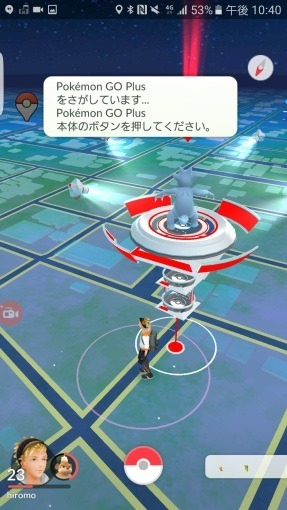 pokemon_go_plus_review_48_sh