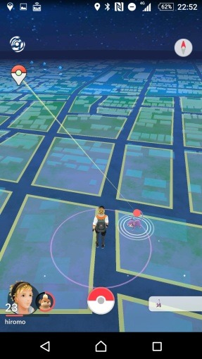 pokemon_go_plus_review_61_sh