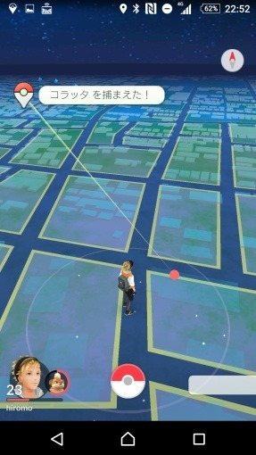 pokemon_go_plus_review_62_sh