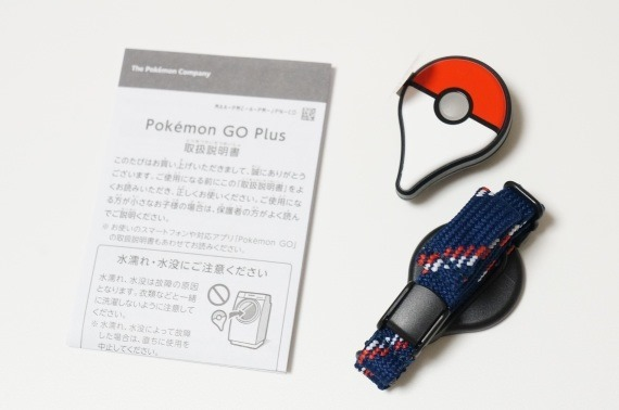 pokemon_go_plus_review_7_sh