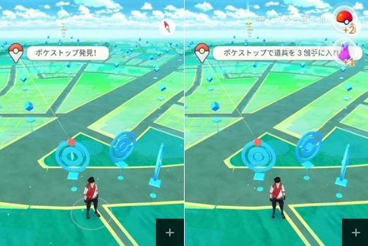 pokemon_go_plus_will_be_released_on_16_sept_1_sh