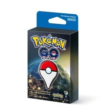pokemon_go_plus_will_be_released_on_16_sept_3_sh