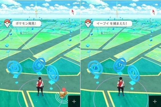pokemon_go_plus_will_be_released_on_16_sept_4_sh