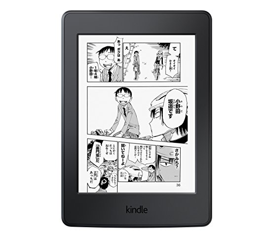 Kindle_Paperwhite_32GB_manga_model