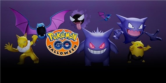 Pokemon_go_Halloween_event