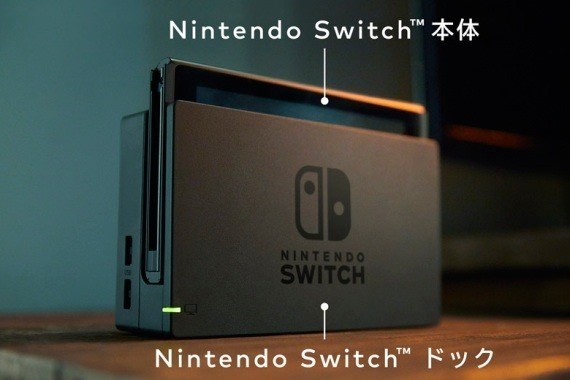 nintendo_switch_revealed_56_sh