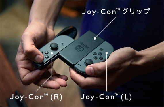 nintendo_switch_revealed_57_sh